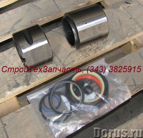 Втулка нижняя Хамер мастер HM-380 hammer master - Запчасти и аксессуары - Втулка нижняя гидромолота..., фото 3